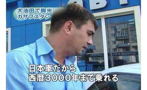 news4vip-1412240227-11