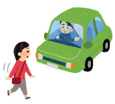 【悲報】横断歩道にて歩行者「お先にどうぞ」→歩行者妨害で検挙wwwwwwwwwwww