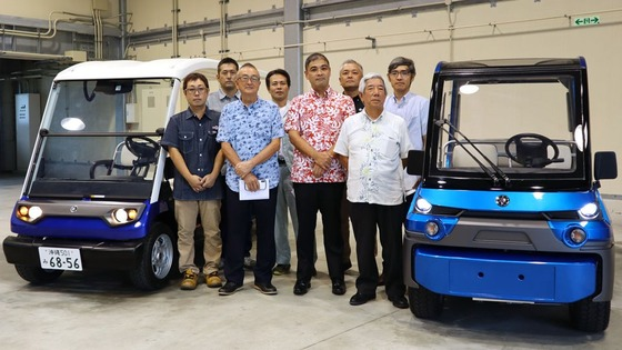 ヤマハ、7人乗りと4人乗りの電気自動車を発売へ