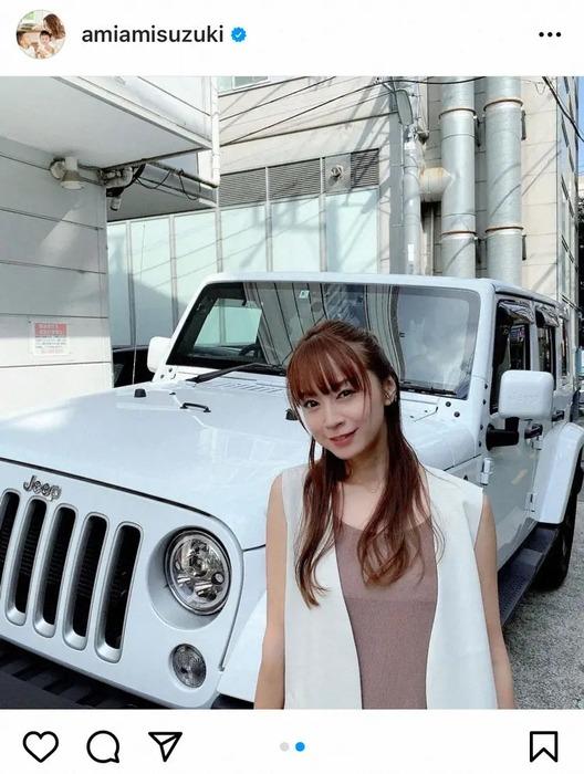 【画像】鈴木亜美の愛車がカッコ良すぎると話題にwwwwwwwwwwww