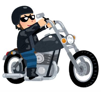 バイクの大型免許とか必要ないだろ中型免許あれば乗れるわ