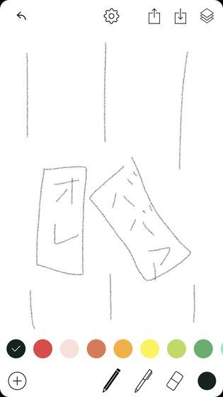 3md0LAH