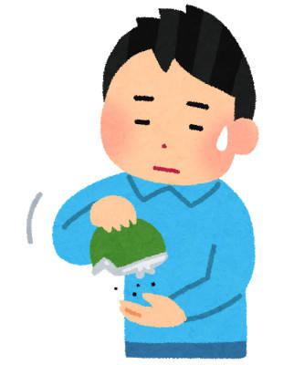 money_kinketsu_man_s