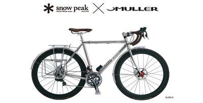 sp_bike
