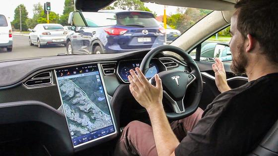 Tesla-Model-S-AutoDrive-CA