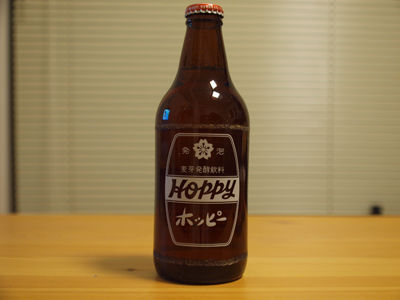 hoppy