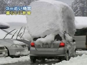 20120118-snow