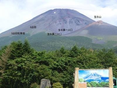 shizufan001_R3