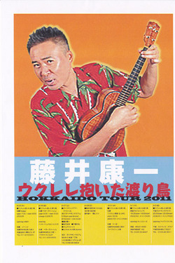 fuji0002