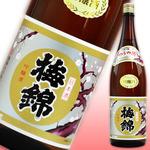 tsuunosake-03