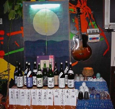 sake12
