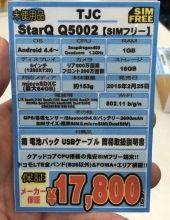 0327_01_akiba_1024x768_02-300x225