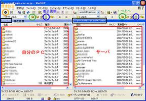 WinSCP_13