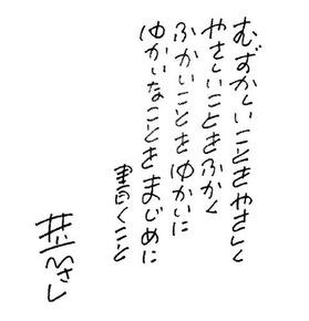 538263b7dec33fcdc64682f5af13d44d