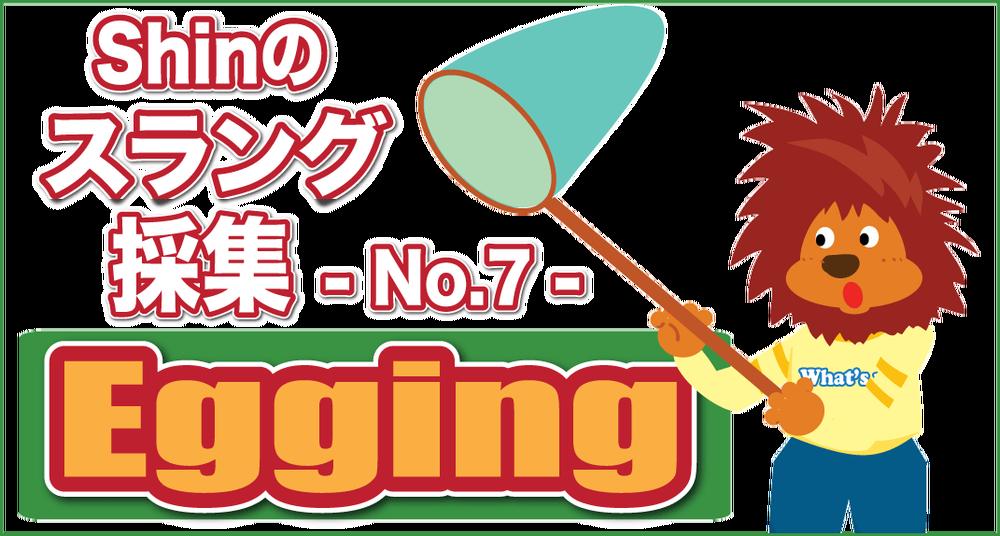 Slang7