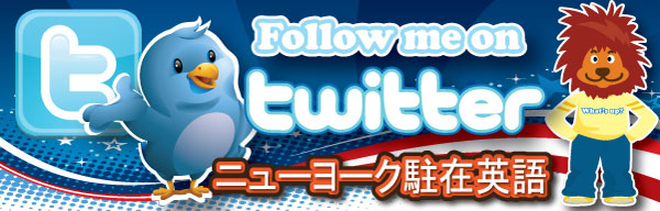 followme_twitter