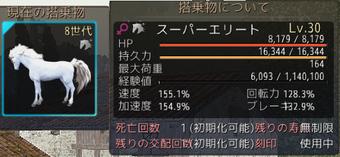 uma - コピー