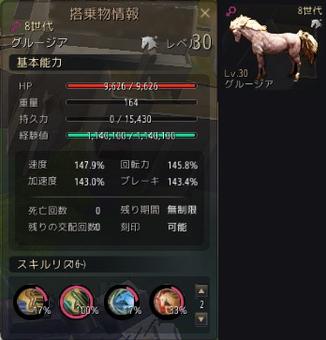 2017420金馬