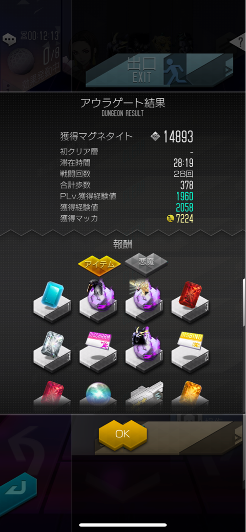 IMG_2216