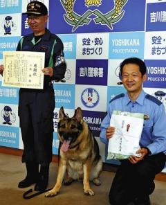 警察犬「フレイル号」が見つめる先に顔を真っ赤にした女の子…行方不明通報から3時間半 埼玉県
