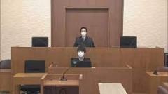 妻の連れ子にわいせつ行為の元警察官に執行猶予付き有罪判決 津地裁