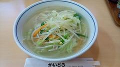 かいどう(渋谷)タンメン580円