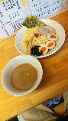 ☆☆☆.8花屋(大山)720円