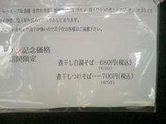 160806_110510