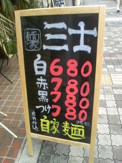 160609_112524