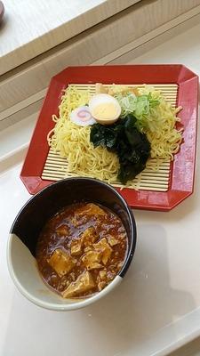 3東京ケータリング(新宿)590円