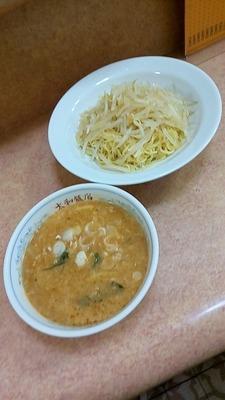 ☆☆☆.6太和飯店(東新宿)800円