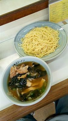 8大番くっく(上板橋)550円