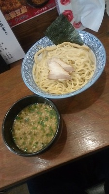 ☆☆☆.9渡海(目白)850円