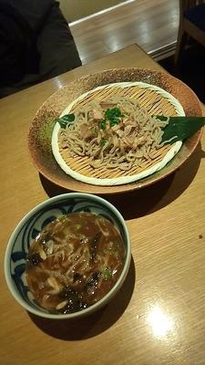 1修蔵(新宿)810円
