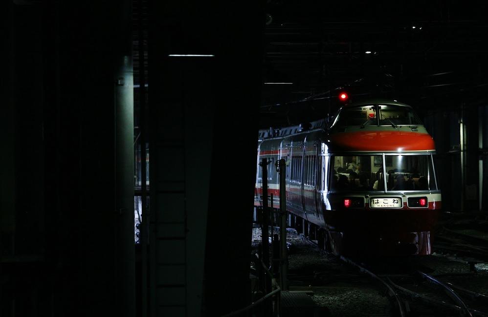 IMG_3897