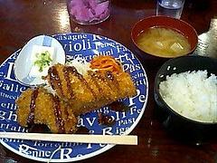 490円定食