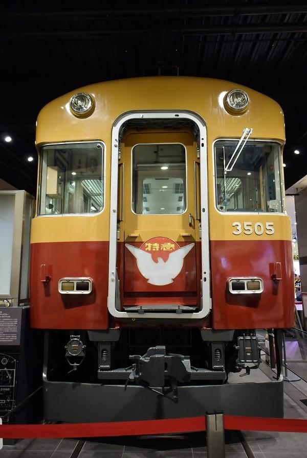 DSC_6016