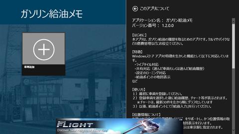 screenshot_01172013_141152