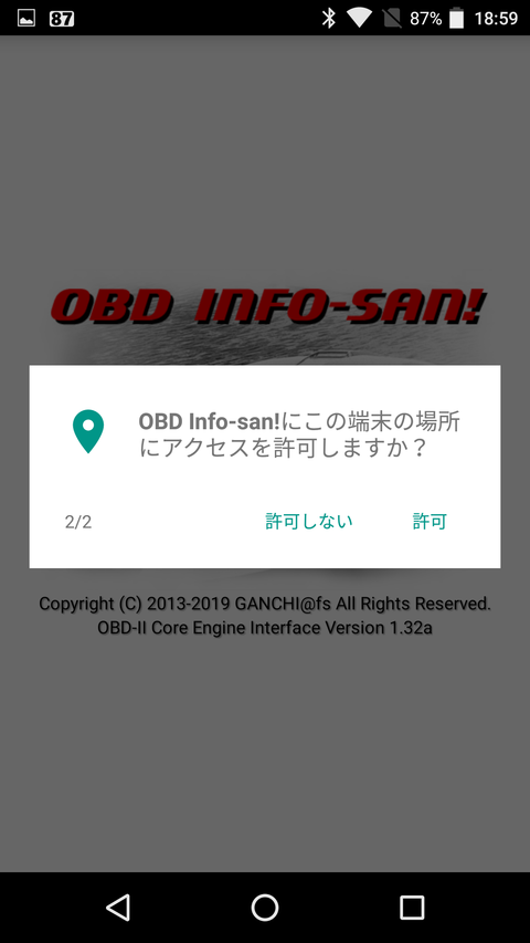 Screenshot_20190325-185933