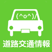 icon_WayTraffic