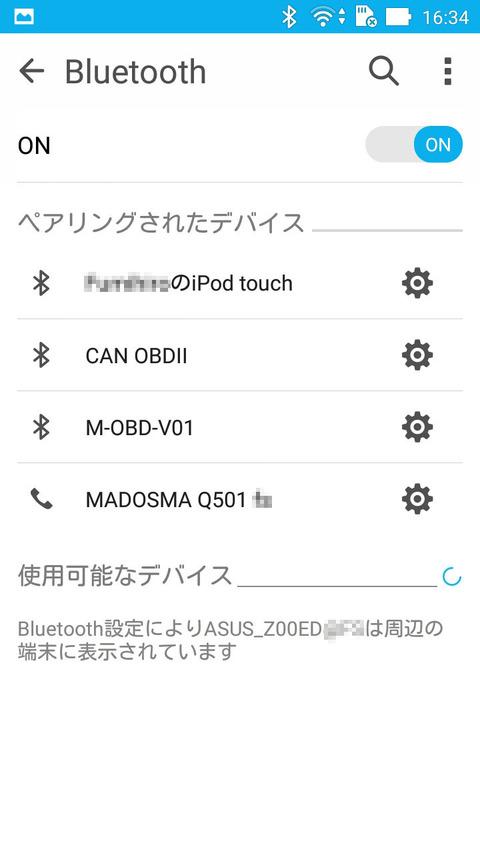Screenshot_2015-08-11-16-34-04