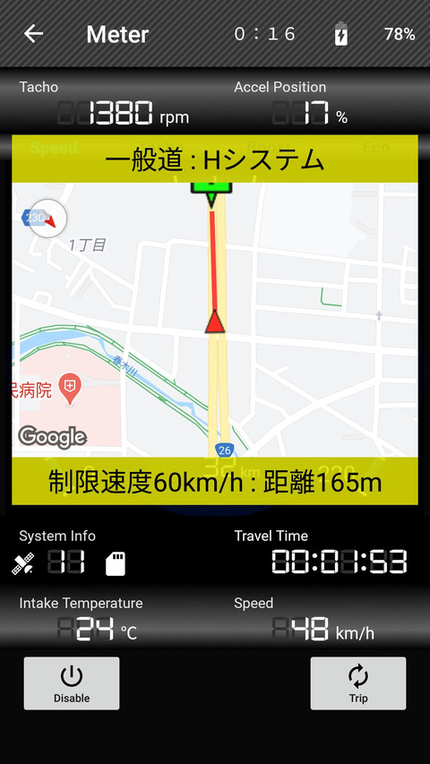 Screenshot_20210205-001604
