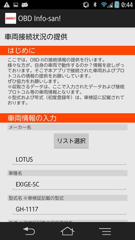 Screenshot_2013-10-15-00-44-22