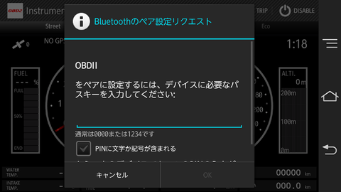 Screenshot_2014-01-05-01-18-36