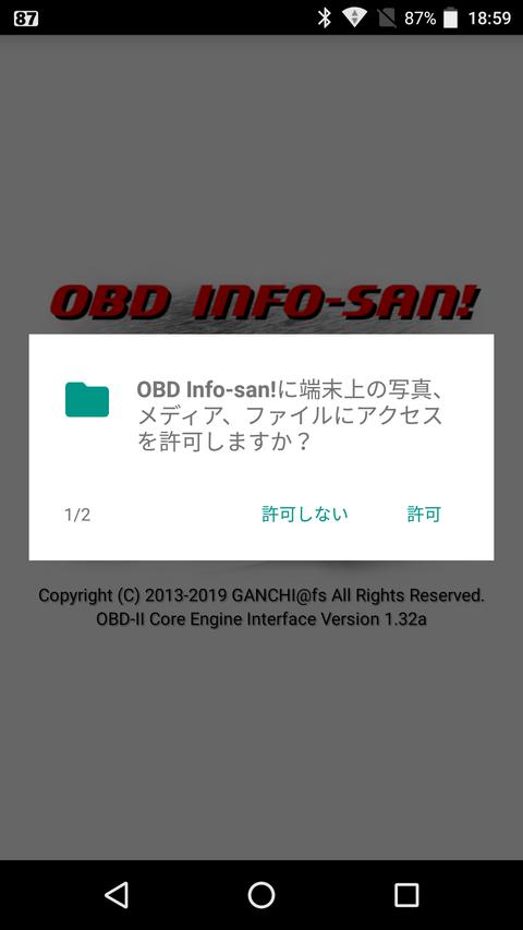 Screenshot_20190325-185927