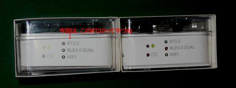DSCN8307