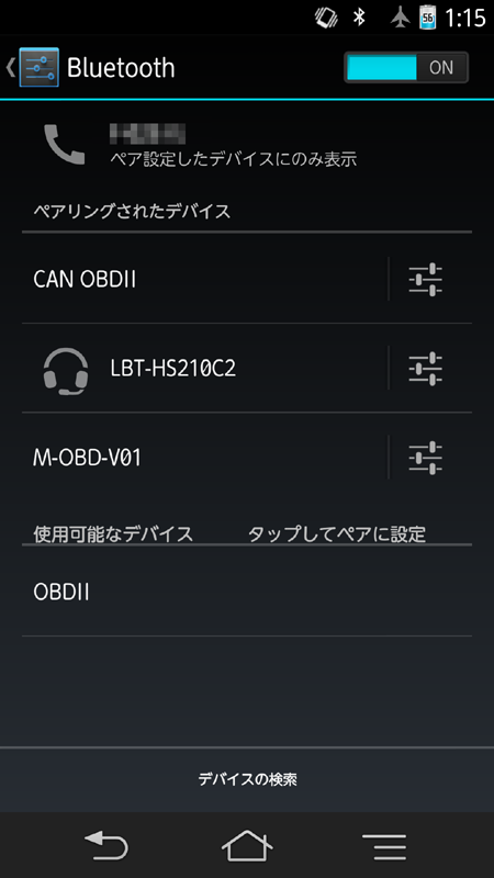 Screenshot_2014-01-05-01-15-56