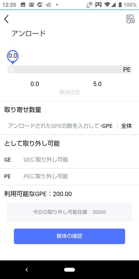 Screenshot_20191119-123535