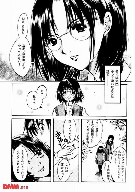 [にゃんこMIC] HEAVY GAUGE