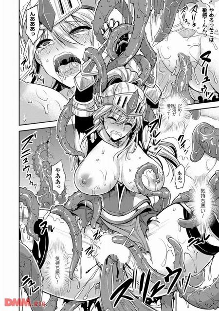[孫陽州] 姫騎双貫